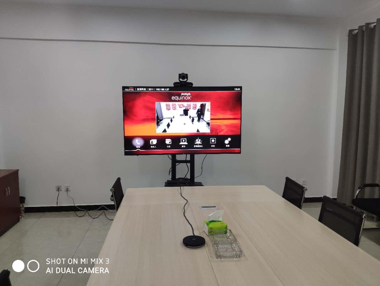 avaya视频会议系统